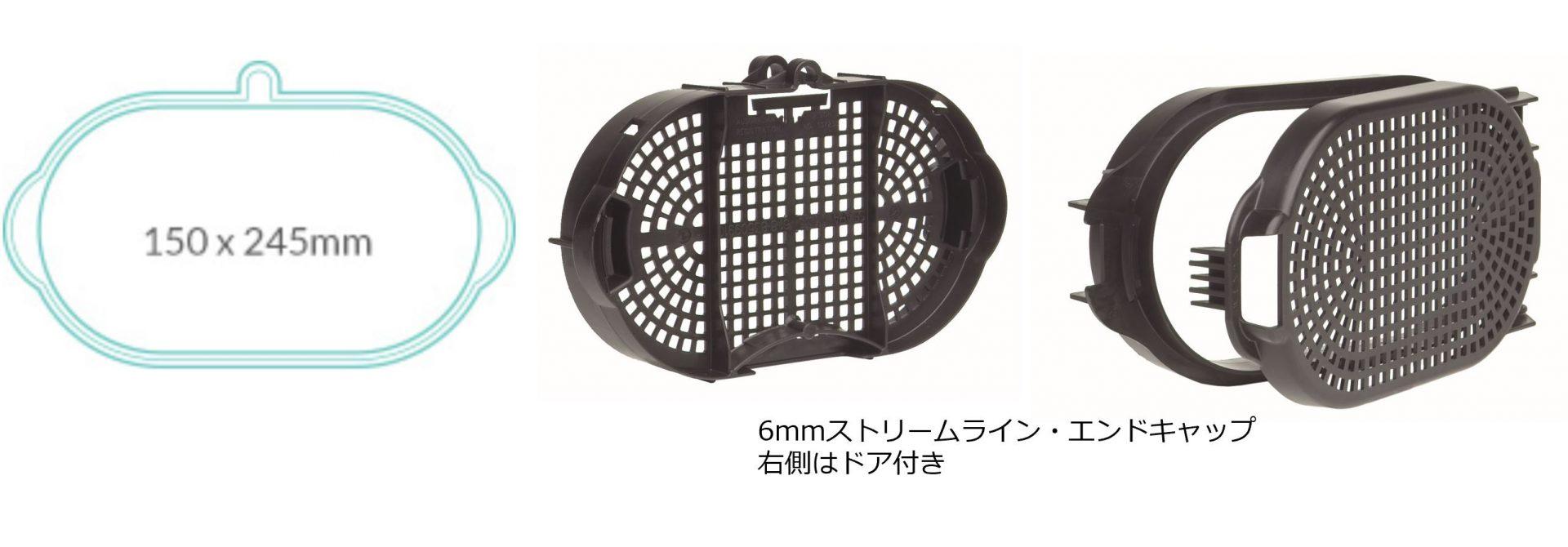 SEAPA バスケット